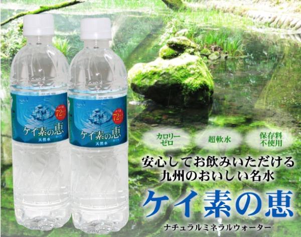 おすすめシリカ水ケイ素の恵