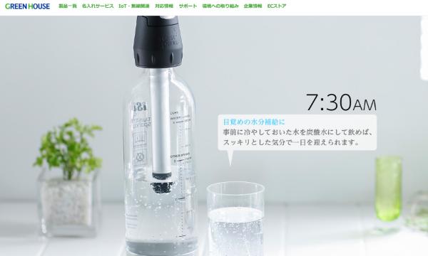 炭酸 水 メーカー 比較