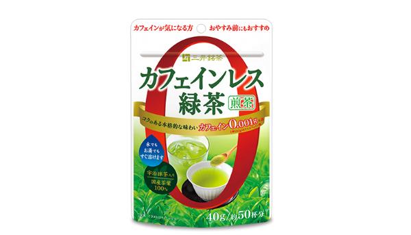 カフェインレス緑茶 煎茶