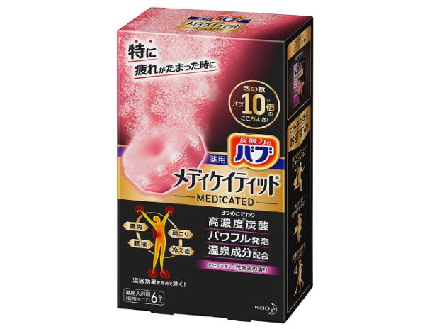 花王の「メディケイティッド(花果実の香り)高炭酸」