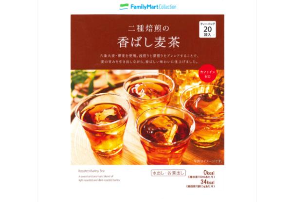 二種焙煎の香ばし麦茶(ファミリーマート)