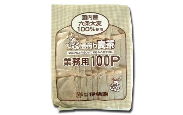 釜煎り麦茶業務用(伊勢惣)