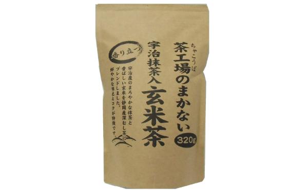 大井川茶園茶工場の「まかない宇治抹茶入玄米茶」