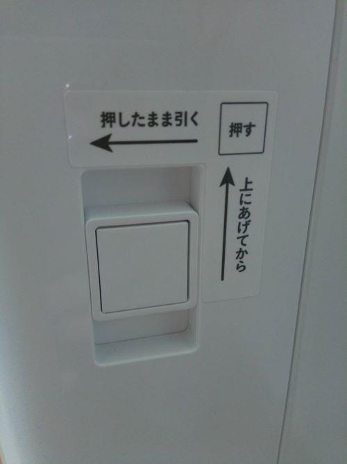 ハミングウォーターの側面ボタン