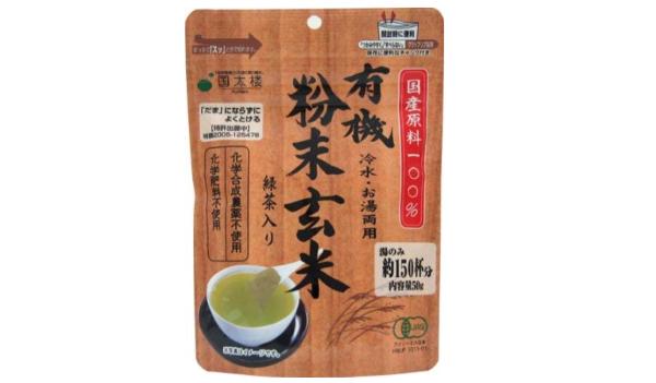国太楼の「有機粉末玄米緑茶入り」