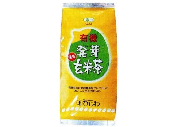 ひしわの「有機活性発芽玄米茶」