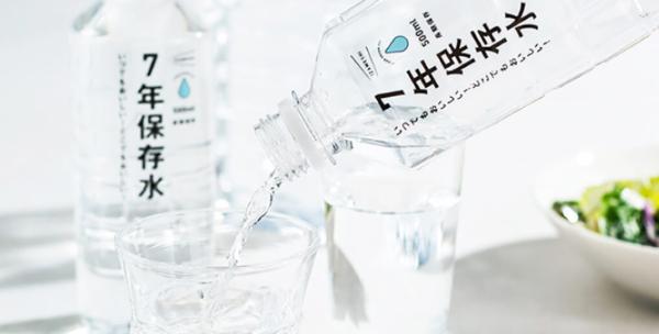 7年保存水|イザメシ